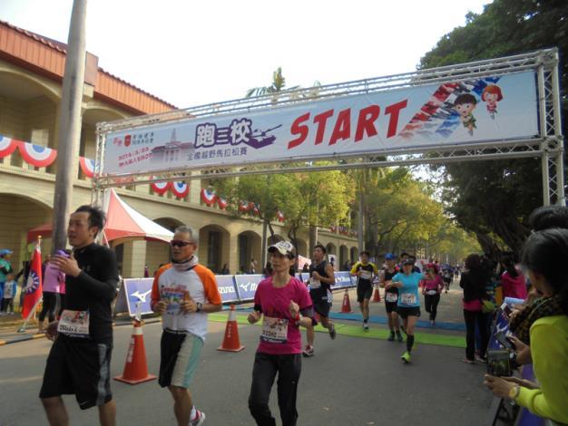 2014鳳山跑三校越野全國馬拉松活動花絮