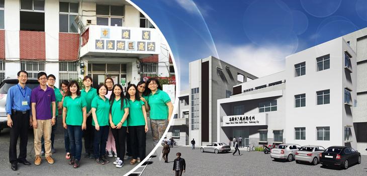 Welcome to Liouguei District Public Health Center