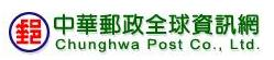Welcome to Chunghwa POST