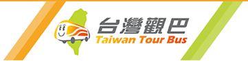 Tourism Bureau