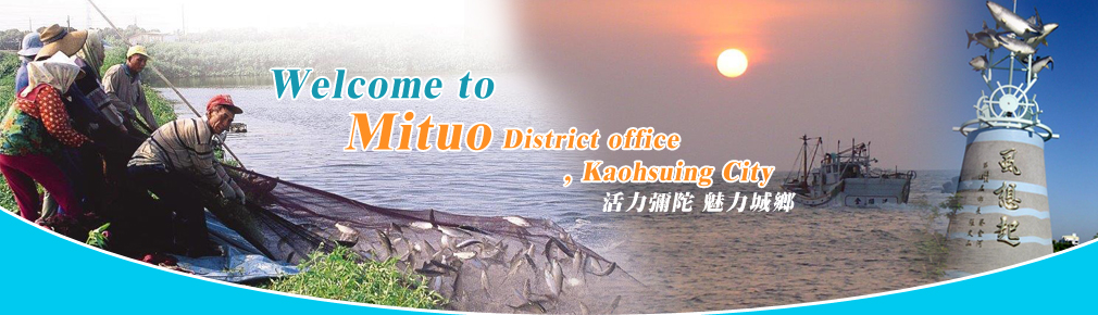 Welcome to Mituo Distrct Office