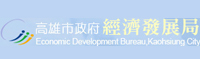 Economic Development Bureau,Kaohsiung City
