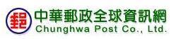 Welcome to Chunghwa POST