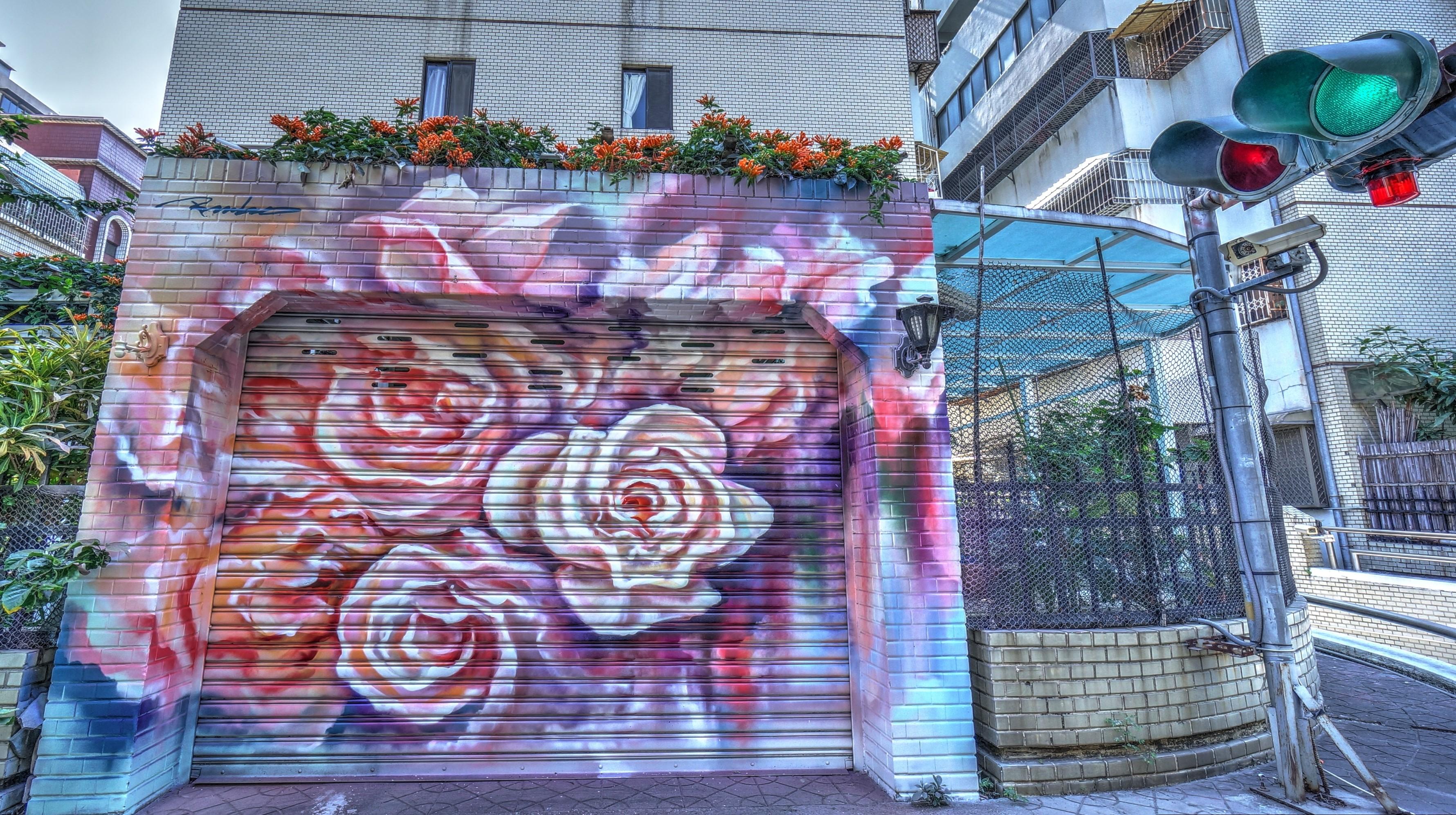 廣州一街155巷牆面彩繪