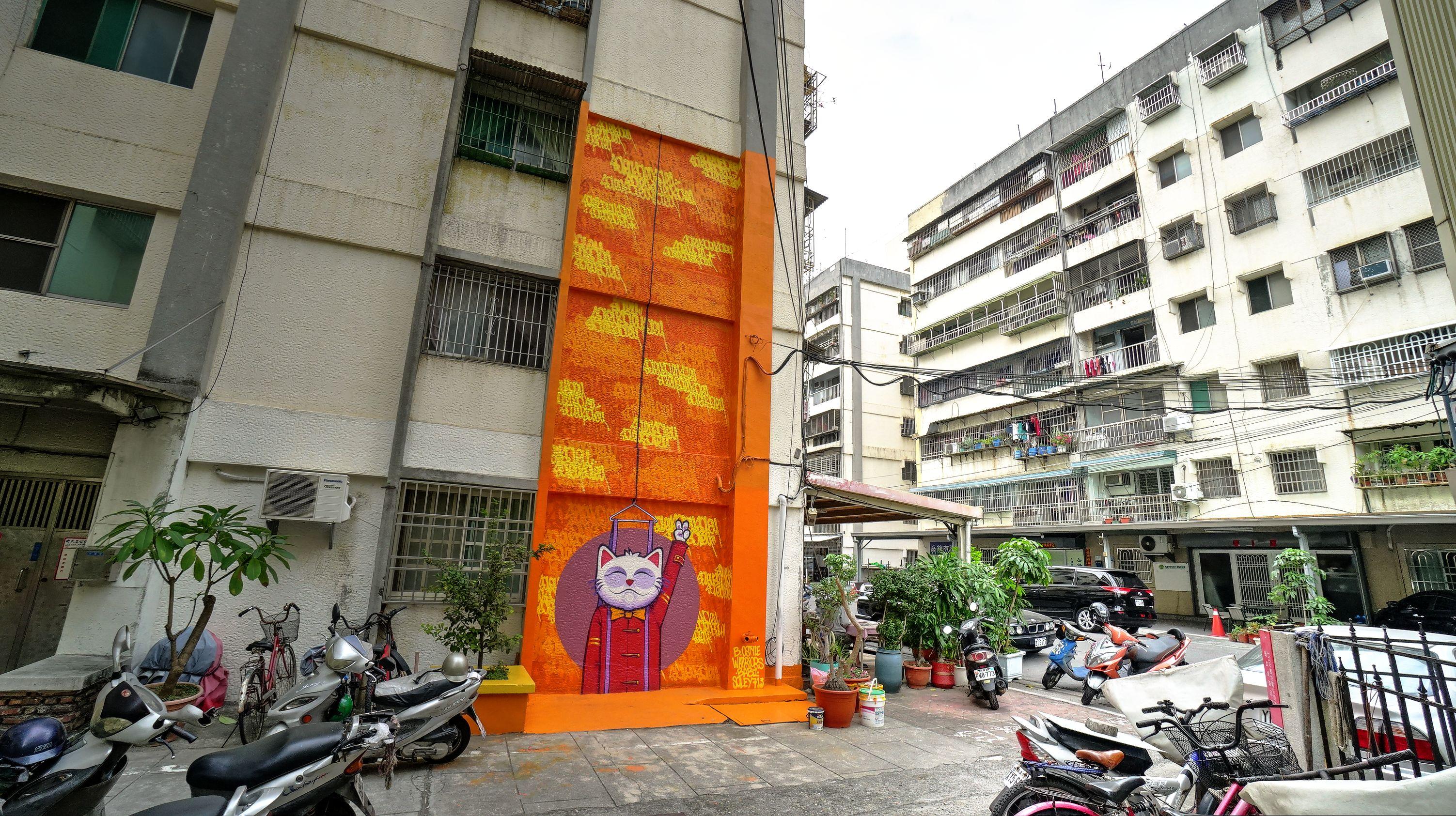 尚勇路6號牆面彩繪