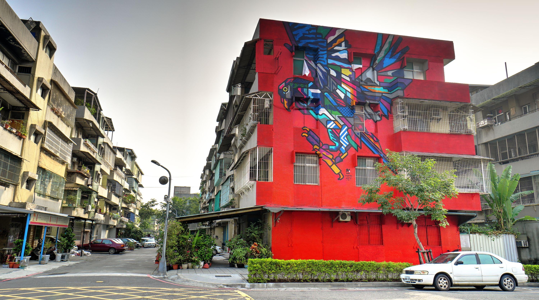 建軍路8巷2號牆面彩繪