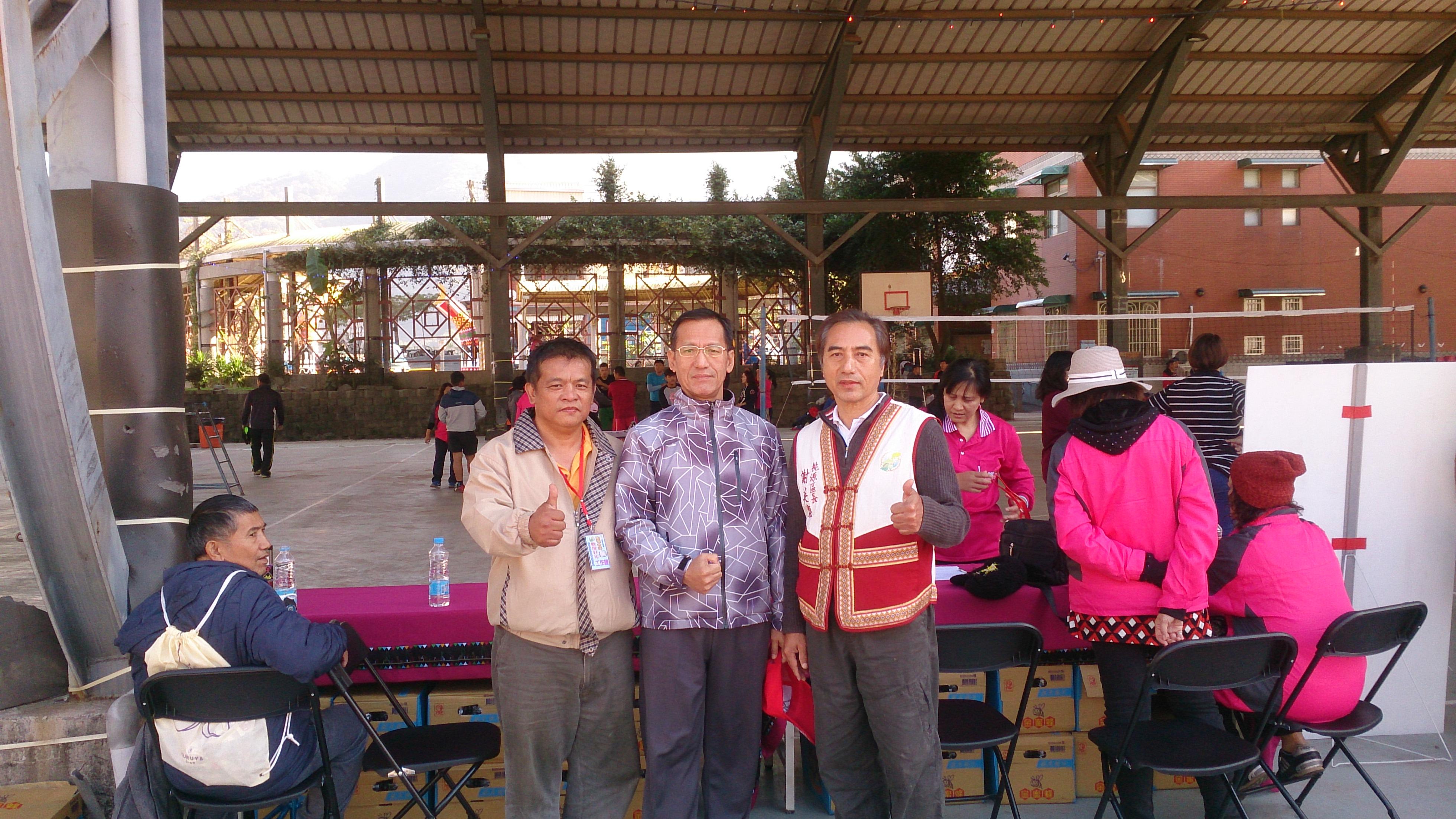 1061231高雄市桃源區聖誕迎福歡樂好年暨觀光農特產促銷系列活動