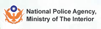 National Police Agency,Ministry of The Interior