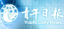 青年日報電子報