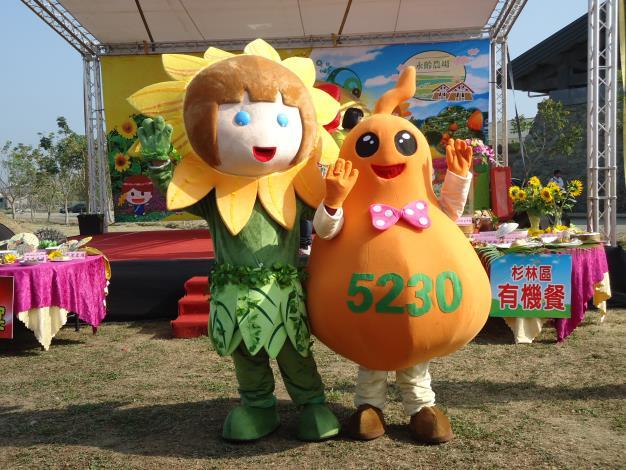 2017花田開園記者會