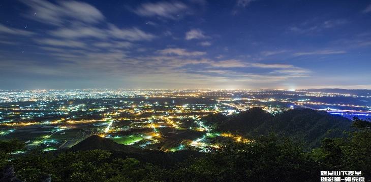 旗尾山旗下夜景