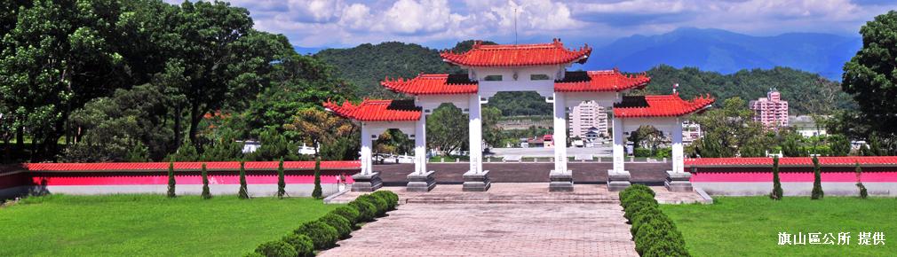 孔廟牌樓-林志明