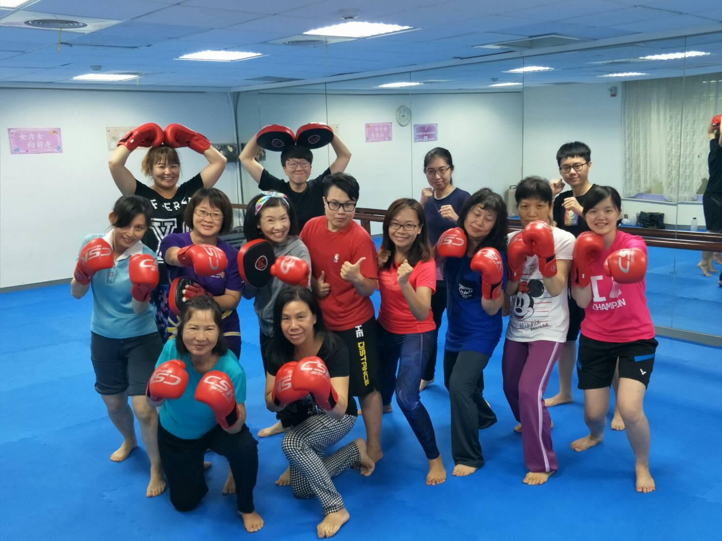 揮女拳‧談女權-婦女拳擊體適能-初階拳擊訓練班