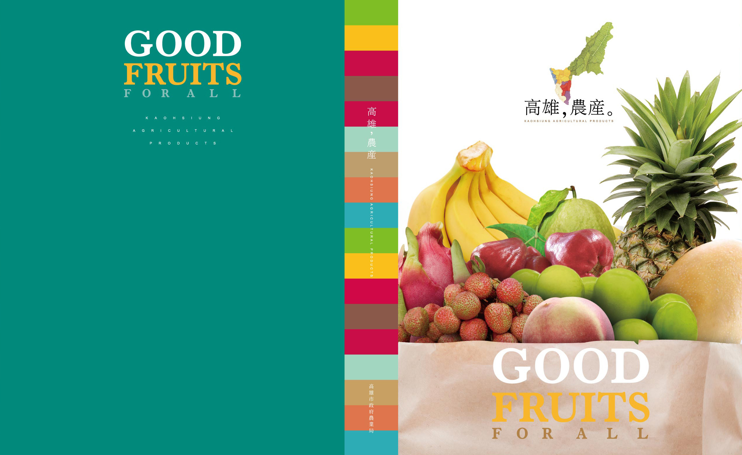 Kaohsiung Good Fruits
