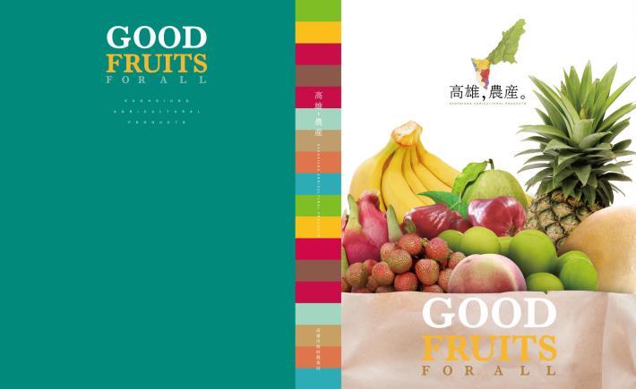 Kaohsiung Good Fruits