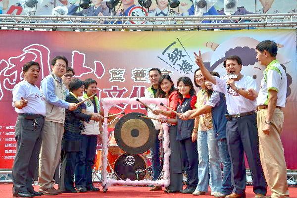 Kangshan lamb Culture Festival 2012