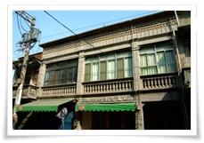 Huang Fong-an Drugstore