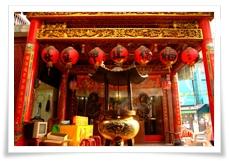 Fude Temple