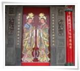Mi-shou Temple(Door)