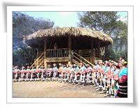 Migon Festival
