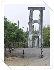 Mu-jha Suspension Bridge