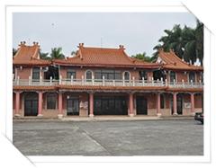 Tsui-Wen School