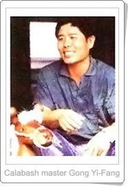 Calabash master Gong Yi-Fang