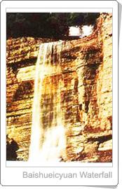 Baishueicyuan Waterfall