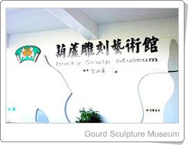 Gourd Sculpture Museum