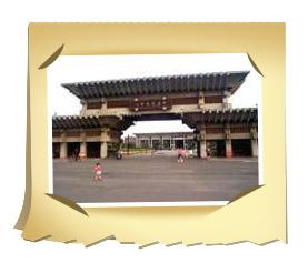 Kaohsiung Chiang Kai-Shek Cultural Center