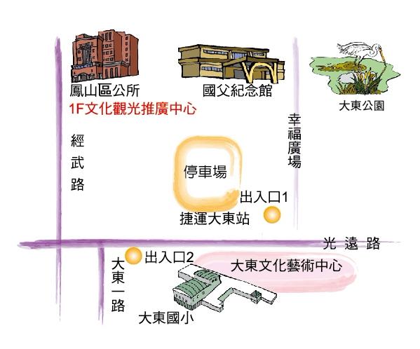 鳳山區公所位置圖2