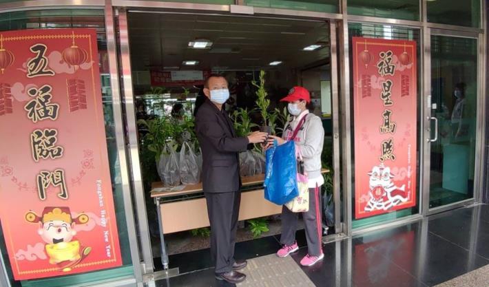 2020植樹節小樹苗贈送活動