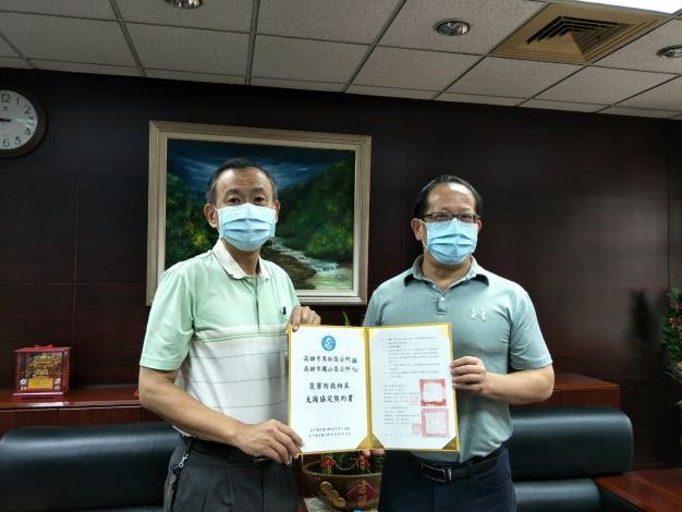 防災要做好區域聯防不能少-本所與鳥松區公所簽訂災害防救支援協定