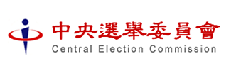 Central Election Commission