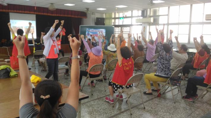 港興里社區老化運動指導