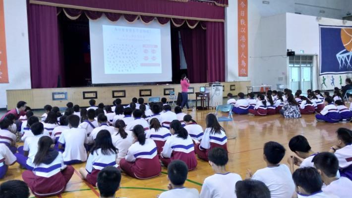 校園愛滋宣導