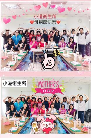 108年慶祝母親節暨護士節聯歡會
