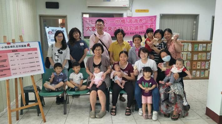 母乳支持團體