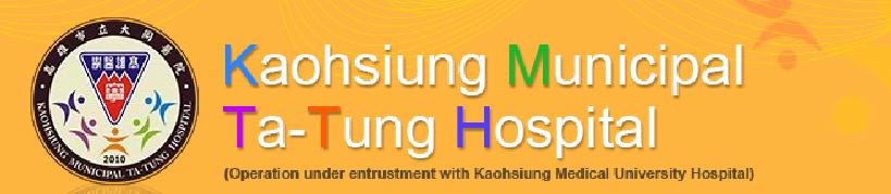 Kaohsiung Municipal Ta-Tung Hospital