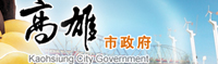 Kaohsiung Government