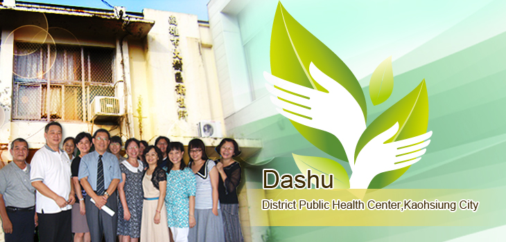 Welcome to Dashu District Public Health Center