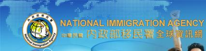National Immigration Agency(Opened with new window)