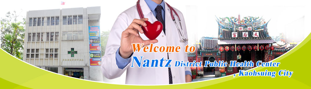 Welcome to Nanzih District Public Health Center