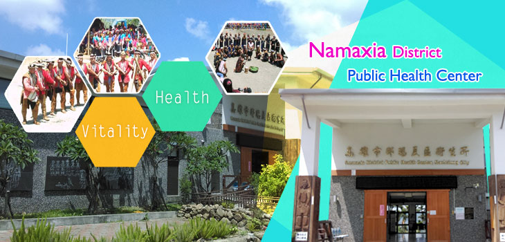 Welcome to Namasia District Public Health Center