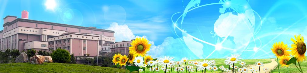 Southern District Waste Management Plant Environment Protection Bureau