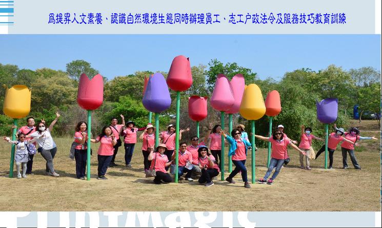 1100417台南人文生態巡禮暨節能減碳宣導活動