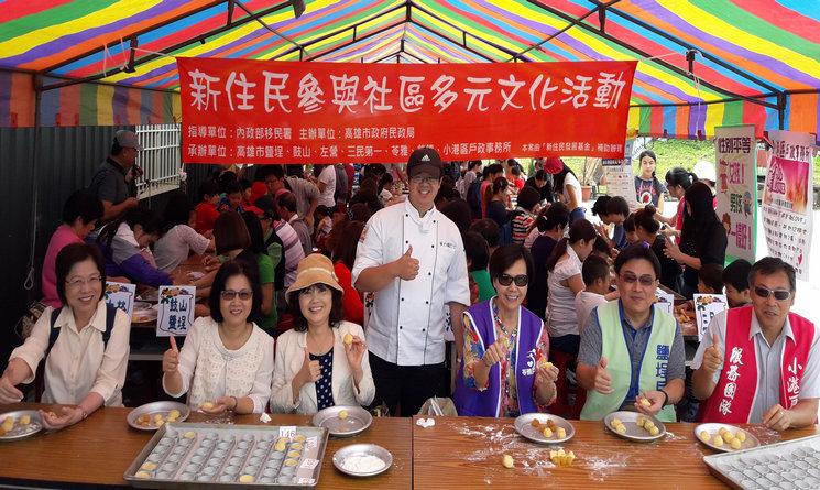 新住民參與社區多元文化活動-多力倫菓子工坊