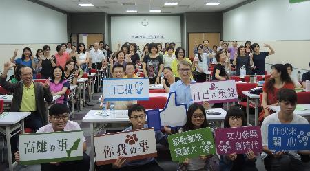 「高齡及婦女議題」參與式預算志工培訓課程