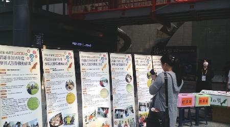 高齡者方案公開閱覽暨投票