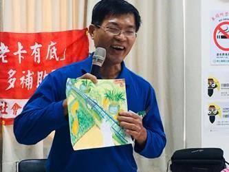 【108年】梓官區公民參與-ㄟ港工作坊,梓官菜根談